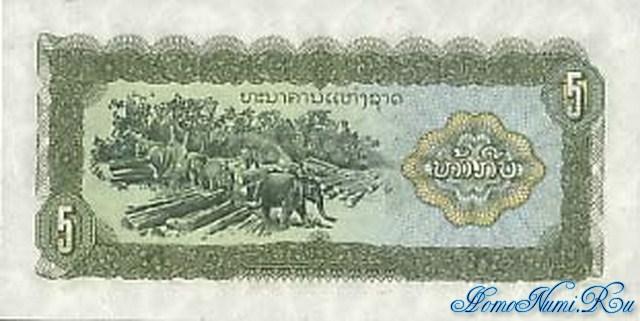 http://homonumi.ru/pic/n/Laos/P-26a-b.jpg