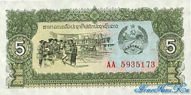 http://homonumi.ru/pic/n/Laos/P-26a-f.jpg