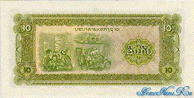 http://homonumi.ru/pic/n/Laos/P-27-b.jpg