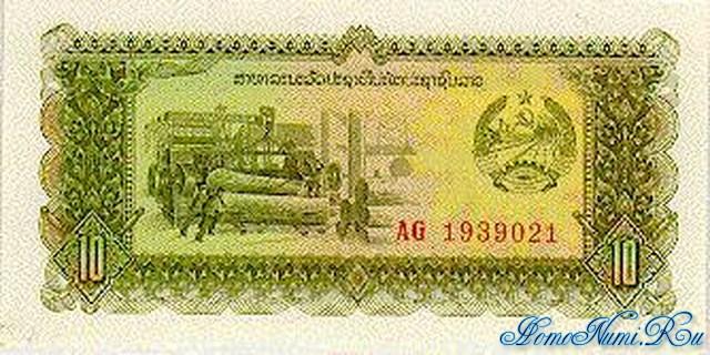http://homonumi.ru/pic/n/Laos/P-27-f.jpg