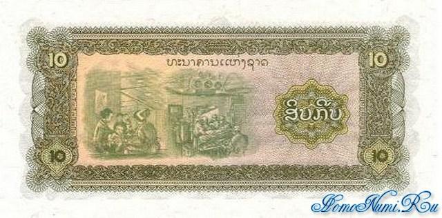 http://homonumi.ru/pic/n/Laos/P-27a-b.jpg