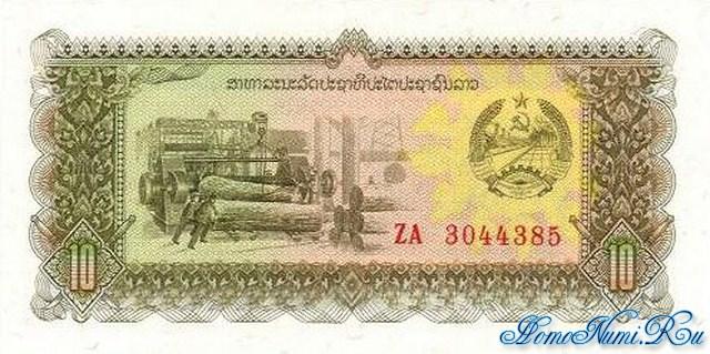 http://homonumi.ru/pic/n/Laos/P-27a-f.jpg
