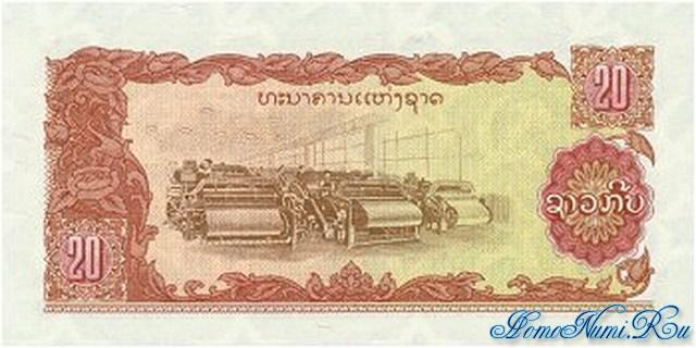 http://homonumi.ru/pic/n/Laos/P-28-b.jpg