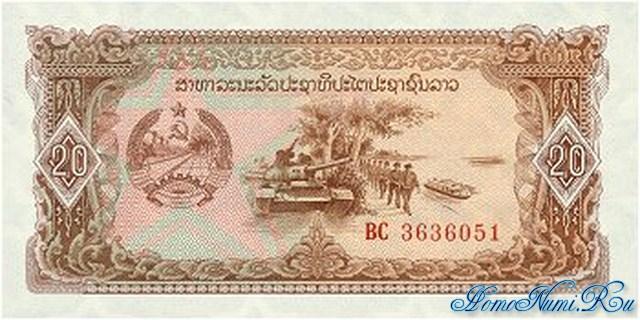 http://homonumi.ru/pic/n/Laos/P-28-f.jpg
