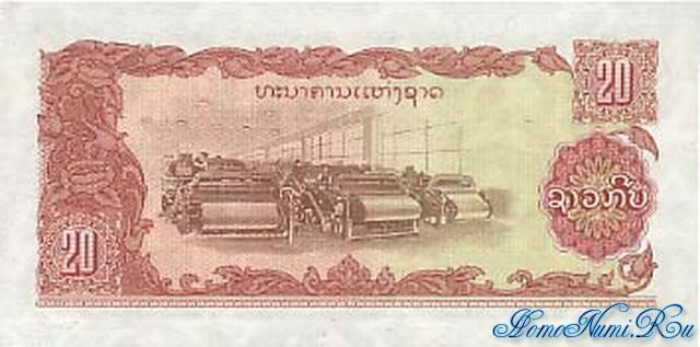 http://homonumi.ru/pic/n/Laos/P-28a-b.jpg