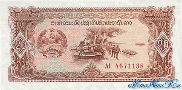 http://homonumi.ru/pic/n/Laos/P-28a-f.jpg