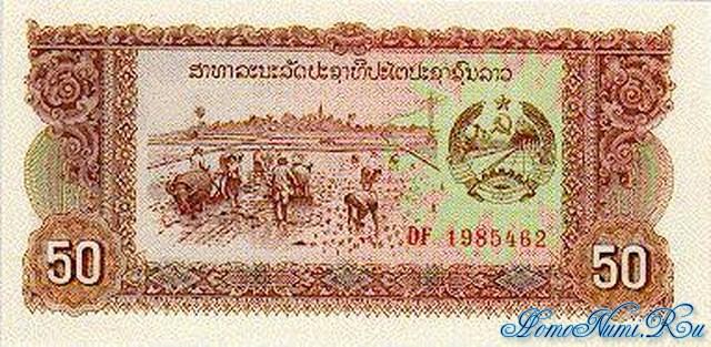 http://homonumi.ru/pic/n/Laos/P-29-f.jpg