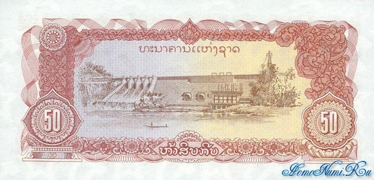 http://homonumi.ru/pic/n/Laos/P-29a-b.jpg