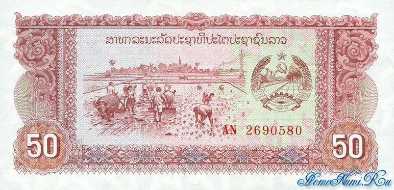 http://homonumi.ru/pic/n/Laos/P-29a-f.jpg