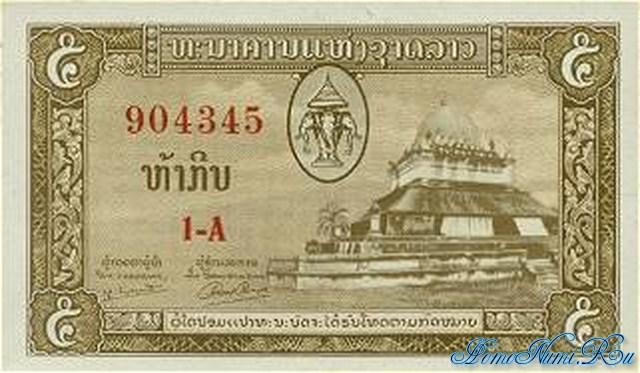 http://homonumi.ru/pic/n/Laos/P-2b-f.jpg