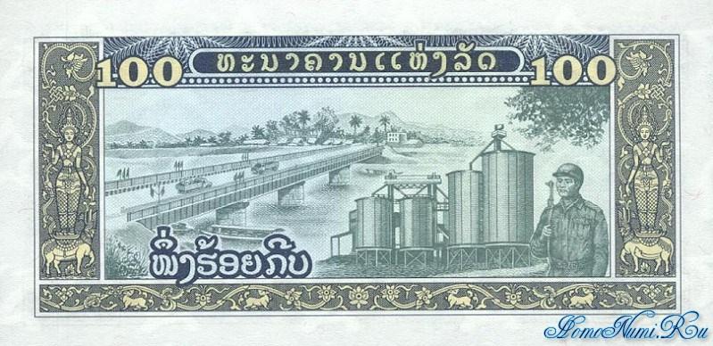 http://homonumi.ru/pic/n/Laos/P-30a-b.jpg