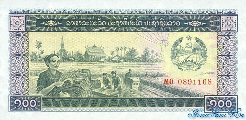 http://homonumi.ru/pic/n/Laos/P-30a-f.jpg