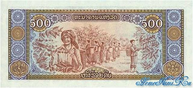 http://homonumi.ru/pic/n/Laos/P-31-b.jpg
