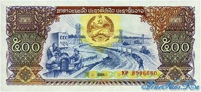 http://homonumi.ru/pic/n/Laos/P-31-f.jpg