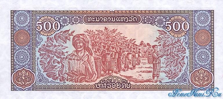 http://homonumi.ru/pic/n/Laos/P-31a-b.jpg