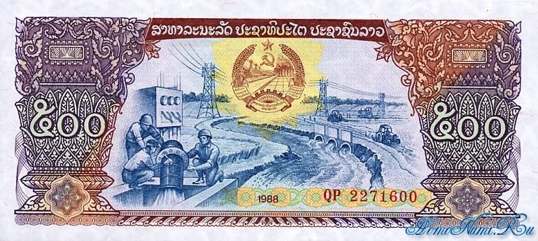 http://homonumi.ru/pic/n/Laos/P-31a-f.jpg