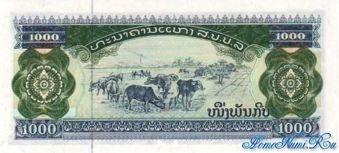 http://homonumi.ru/pic/n/Laos/P-32c-b.jpg