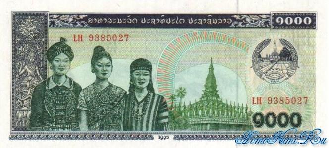 http://homonumi.ru/pic/n/Laos/P-32c-f.jpg