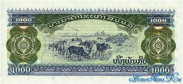 http://homonumi.ru/pic/n/Laos/P-32d-b.jpg
