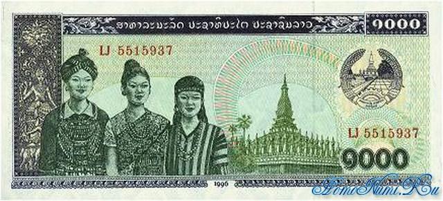 http://homonumi.ru/pic/n/Laos/P-32d-f.jpg
