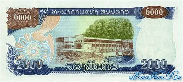 http://homonumi.ru/pic/n/Laos/P-33a-b.jpg
