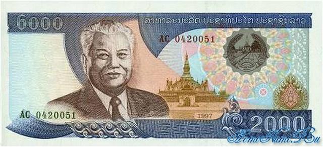 http://homonumi.ru/pic/n/Laos/P-33a-f.jpg