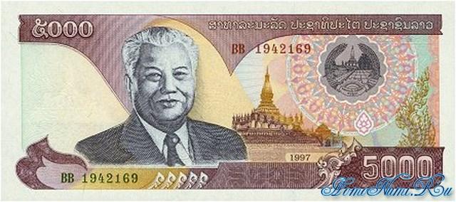 http://homonumi.ru/pic/n/Laos/P-34-f.jpg