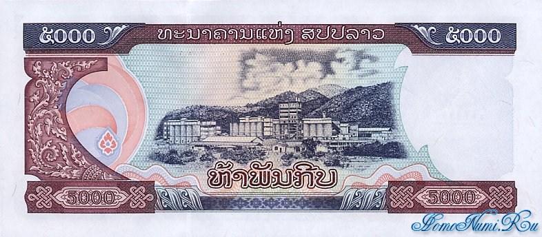 http://homonumi.ru/pic/n/Laos/P-34a-b.jpg