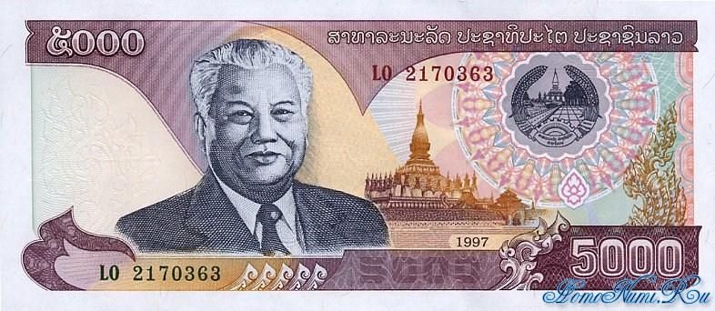 http://homonumi.ru/pic/n/Laos/P-34a-f.jpg