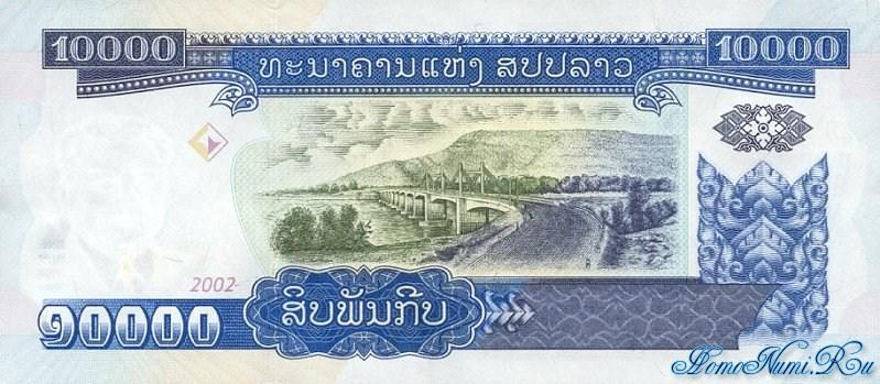 http://homonumi.ru/pic/n/Laos/P-35-b.jpg