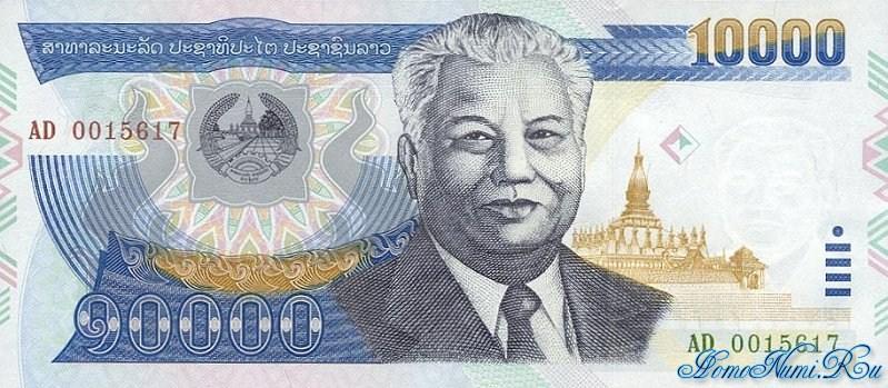 http://homonumi.ru/pic/n/Laos/P-35-f.jpg