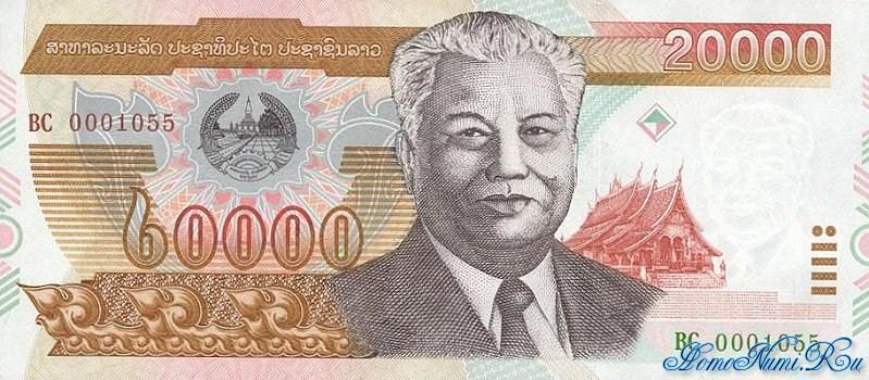 http://homonumi.ru/pic/n/Laos/P-36-f.jpg