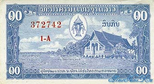 http://homonumi.ru/pic/n/Laos/P-3b-f.jpg