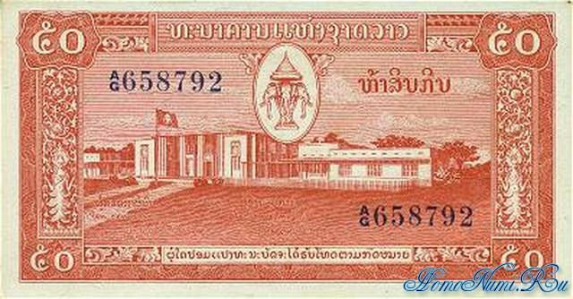 http://homonumi.ru/pic/n/Laos/P-5b-f.jpg