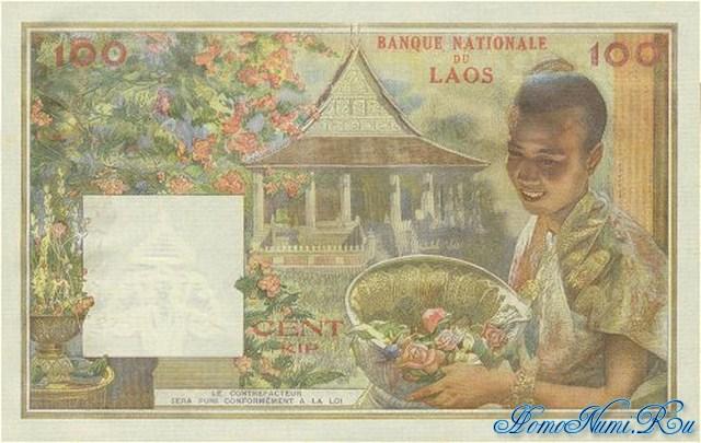 http://homonumi.ru/pic/n/Laos/P-6-b.jpg