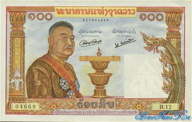 http://homonumi.ru/pic/n/Laos/P-6-f.jpg