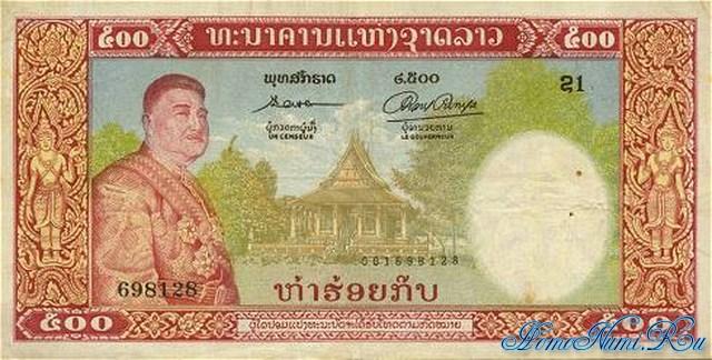 http://homonumi.ru/pic/n/Laos/P-7-f.jpg