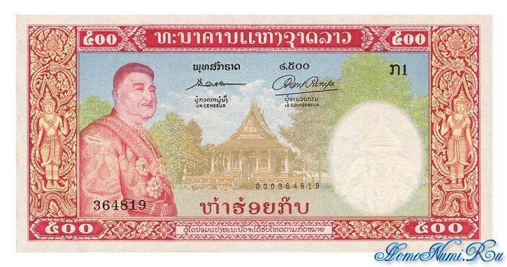 http://homonumi.ru/pic/n/Laos/P-7a-f.jpg