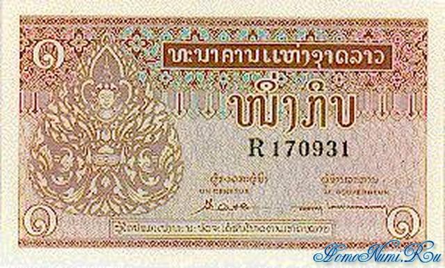 http://homonumi.ru/pic/n/Laos/P-8-f.jpg