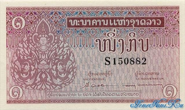 http://homonumi.ru/pic/n/Laos/P-8a-f.jpg