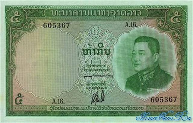 http://homonumi.ru/pic/n/Laos/P-9b-f.jpg