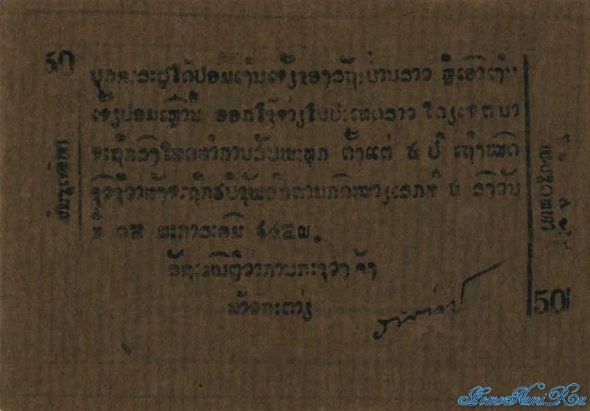 http://homonumi.ru/pic/n/Laos/P-A3b-b.jpg