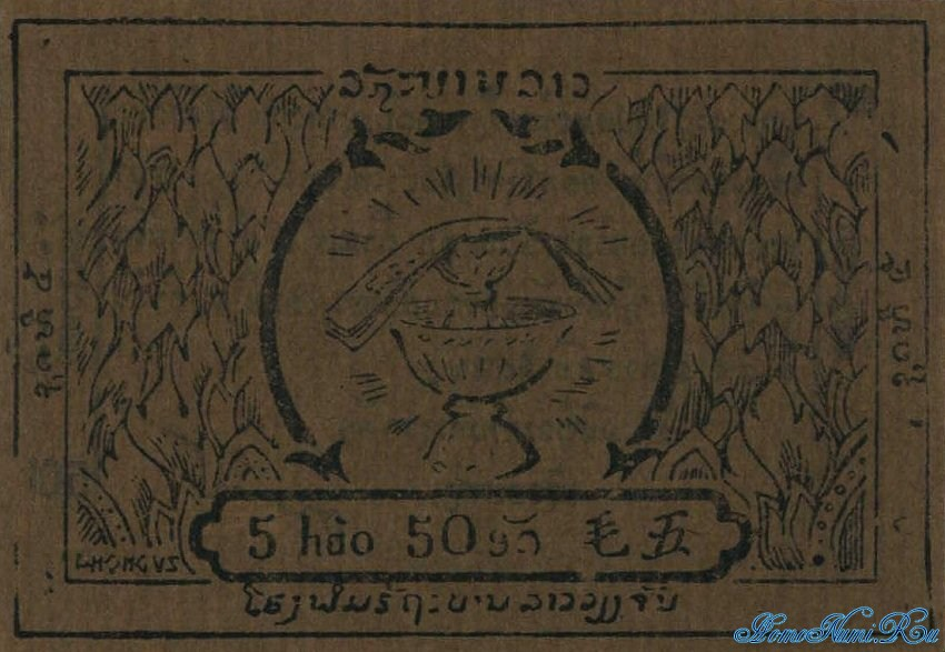 http://homonumi.ru/pic/n/Laos/P-A3b-f.jpg