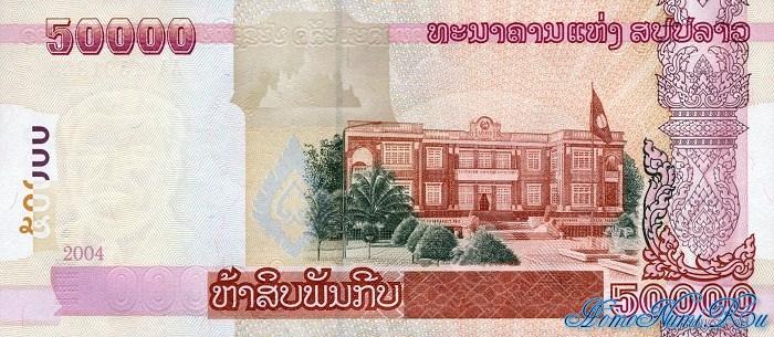 http://homonumi.ru/pic/n/Laos/P-New-b.jpg