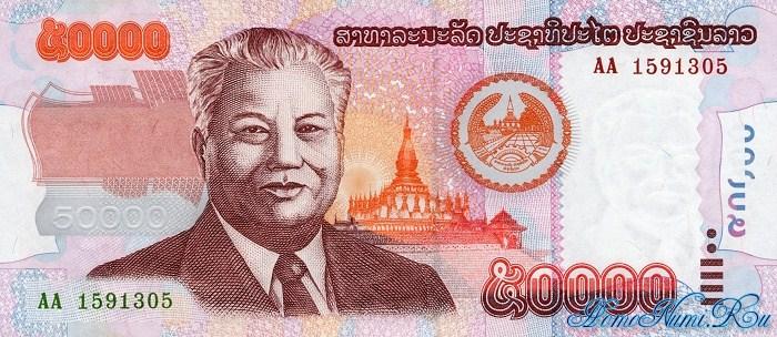 http://homonumi.ru/pic/n/Laos/P-New-f.jpg
