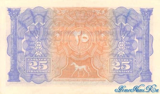 http://homonumi.ru/pic/n/Lebanon/P-36-b.jpg