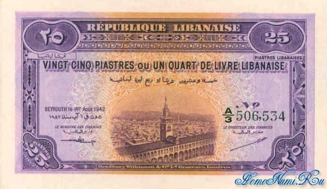 http://homonumi.ru/pic/n/Lebanon/P-36-f.jpg