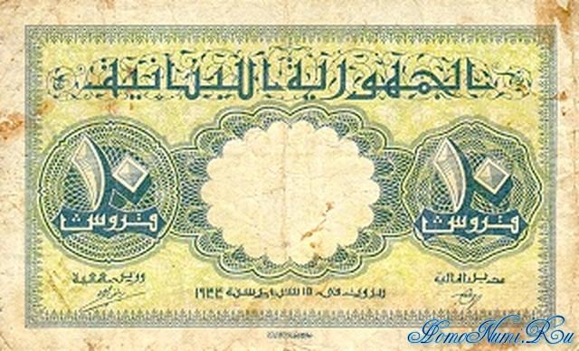 http://homonumi.ru/pic/n/Lebanon/P-39-f.jpg