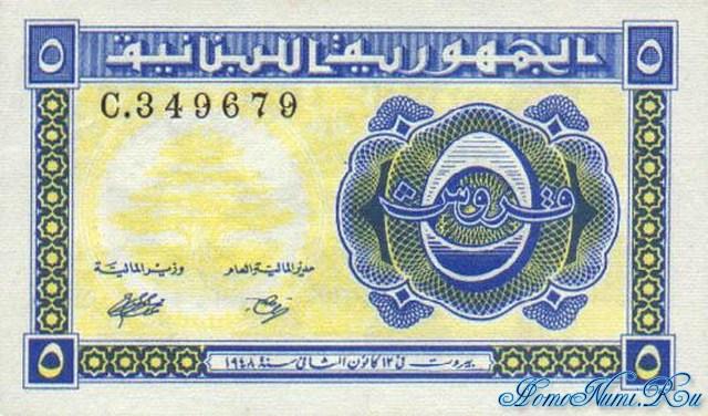 http://homonumi.ru/pic/n/Lebanon/P-40-f.jpg