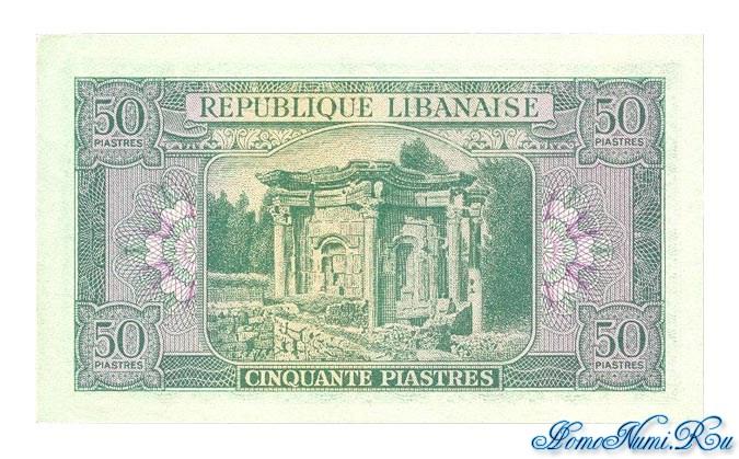 http://homonumi.ru/pic/n/Lebanon/P-43-b.jpg
